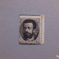 Sellos: ESPAÑA - 1872 - AMADEO I - PRUEBA SELLO NO ADOPTADO - MH* - NUEVO - RARO DENTADO Y SIN BARRAR. Lote 239478790