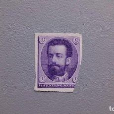 Sellos: ESPAÑA - 1872 - AMADEO I - PRUEBA COLOR SELLO NO ADOPTADO - MH* - NUEVO - RARO SIN BARRAR. Lote 239479375