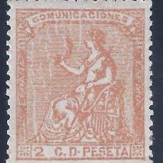 Timbres: EDIFIL 131 ALEGORÍA DE ESPAÑA 1873. CENTRADO DE LUJO. VALOR CATÁLOGO: 23 €. MH *. Lote 239730240