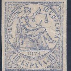 Sellos: EDIFIL 145S ALEGORÍA DE LA JUSTICIA 1874. SIN DENTAR. VALOR CATÁLOGO: 23 €. LUJO. MNH **. Lote 240171940