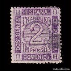 Selos: 1870 CORONA REAL. CIFRAS Y AMADEO I. 2C USADO. EDIFIL.116. Lote 240733425