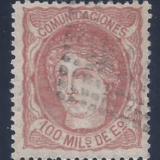 Timbres: EDIFIL 108 EFIGIE ALEGÓRICA DE ESPAÑA 1870. MATASELLOS ROMBO DE PUNTOS. VALOR CATÁLOGO: 10 €.. Lote 241522995