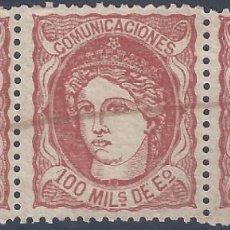 Timbres: EDIFIL 108 EFIGIE ALEGÓRICA DE ESPAÑA 1870 (VARIEDAD...DENTADO). VALOR CATÁLOGO: 30 €.. Lote 241528050