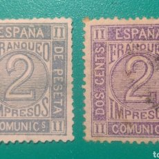 Sellos: ESPAÑA. 1872. EDIFIL 116. AMADEO I. 2 SELLOS.. Lote 241818720