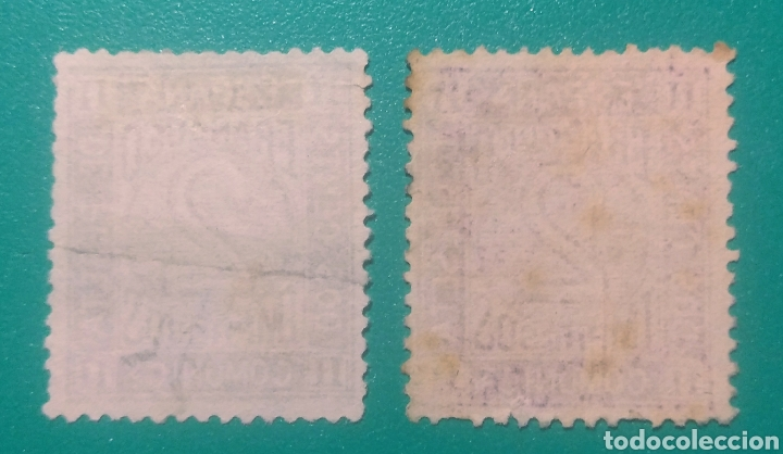 Sellos: España. 1872. Edifil 116. Amadeo I. 2 sellos. - Foto 2 - 241818720