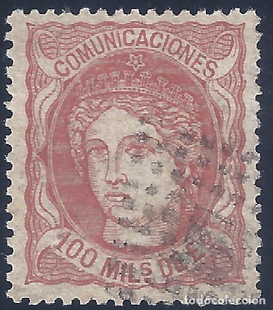 EDIFIL 108 EFIGIE ALEGÓRICA DE ESPAÑA 1870. MATASELLOS ROMBO DE PUNTOS. VALOR CATÁLOGO: 10 €. (Sellos - España - Amadeo I y Primera República (1.870 a 1.874) - Usados)