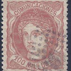 Sellos: EDIFIL 108 EFIGIE ALEGÓRICA DE ESPAÑA 1870. MATASELLOS ROMBO DE PUNTOS. VALOR CATÁLOGO: 10 €.. Lote 241909370