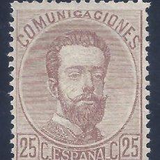 Sellos: EDIFIL 124 AMADEO I. 1872. CENTRADO DE LUJO. VALOR CATÁLOGO: 75 €. MNG.. Lote 241911980