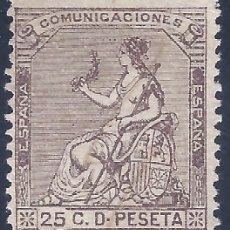 Sellos: EDIFIL 135 ALEGORÍA DE ESPAÑA 1873. CENTRADO DE LUJO. VALOR CATÁLOGO: 11,25 €.. Lote 242030235