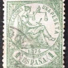 Sellos: EDIFIL 150 V.CAT 90 CENTRADO PERFECTO SELLOS DE ESPAÑA LUJO AÑO 1874 ALEGORIA DE LA JUSTICIA. Lote 242155410