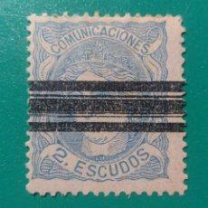 Sellos: ESPAÑA. 1870. EDIFIL 112. BARRADO.. Lote 242416635