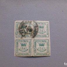 Sellos: ESPAÑA - 1873 - I REPUBLICA - EDIFIL 130 - MATASELLOS FECHADOR SAN FERNANDO - CADIZ. Lote 242850655