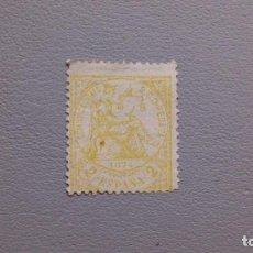 Sellos: ESPAÑA - 1874 - I REPUBLICA - EDIFIL 143 - MH* - NUEVO.. Lote 242865615