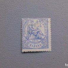 Sellos: ESPAÑA - 1874 - I REPUBLICA - EDIFIL 145 - MH* - NUEVO.. Lote 242866085