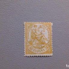 Sellos: ESPAÑA - 1874 - I REPUBLICA - EDIFIL 149 - MH* - NUEVO - LUJO - CALCADO AL DORSO - VALOR CAT. 280€. Lote 242867550