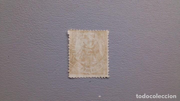 Sellos: ESPAÑA - 1874 - I REPUBLICA - EDIFIL 149 - MH* - NUEVO - LUJO - CALCADO AL DORSO - VALOR CAT. 280€ - Foto 2 - 242867550
