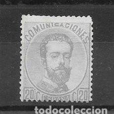 Timbres: EDIFIL 123 AMADEO DE SABOYA DE 20 CENTIMOS. SELLO NUEVO CATALOGO 215. Lote 243143850