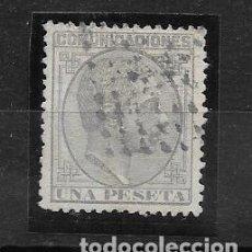 Timbres: EDIFIL 197 ALFONSO XII SELLO DE 1 PESETA CATALOGO 32 €. Lote 243147815