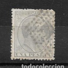 Sellos: EDIFIL 197 ALFONSO XII SELLO DE 1 PESETA CATALOGO 32 €. Lote 243148265