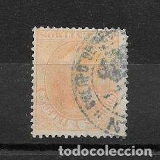 Sellos: EDIFIL 210 ALFONSO XII SELLO DE 15 CENTIMOS MATASELLOS DE TELEGRAFOS. Lote 243148895