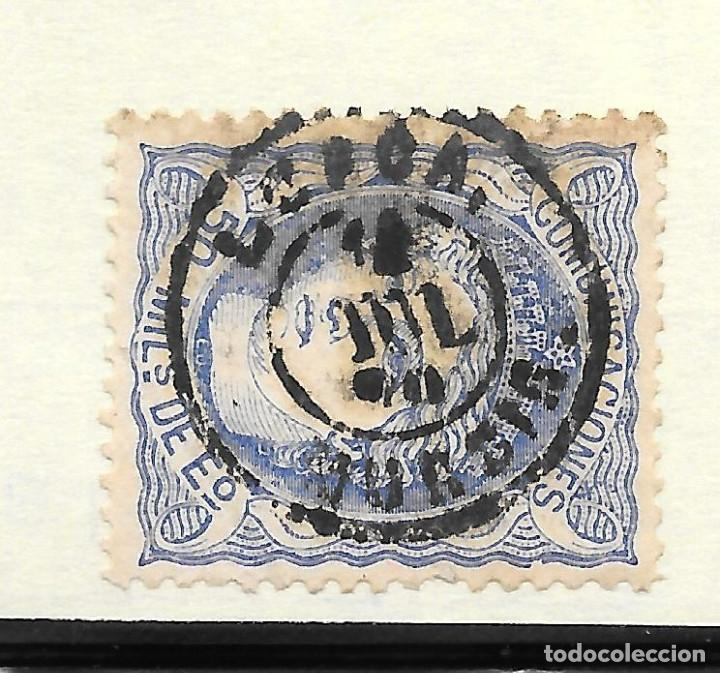 MATRONA EDIFIL 107. MURCIA FECHADOR DE LORCA 18-JUL-1870 (Sellos - España - Amadeo I y Primera República (1.870 a 1.874) - Usados)