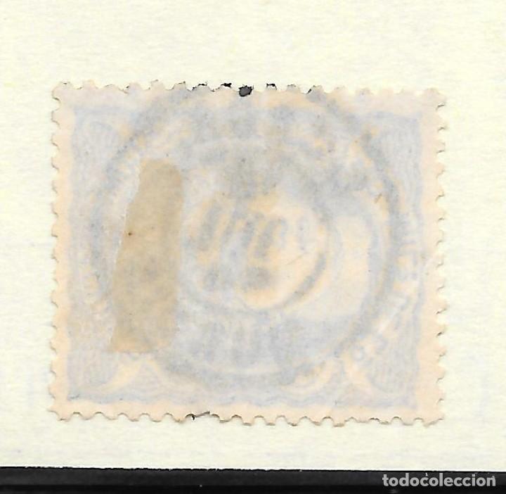 Sellos: MATRONA EDIFIL 107. MURCIA FECHADOR DE LORCA 18-JUL-1870 - Foto 2 - 243160950