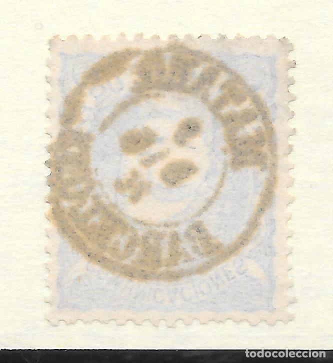 Sellos: MATRONA EDIFIL 107. BARCELONA FECHADOR DE MATARO 9-DIC-1870 - Foto 2 - 243161280