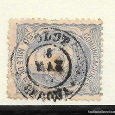 Sellos: MATRONA EDIFIL 107. GERONA FECHADOR DE OLOT 8-MAY-71. Lote 243166375