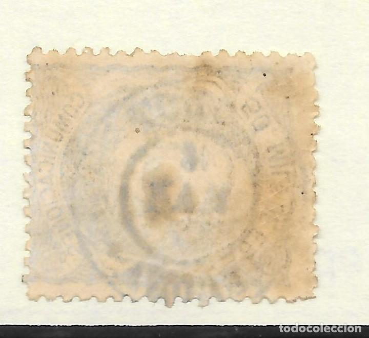 Sellos: MATRONA EDIFIL 107. GERONA FECHADOR DE OLOT 8-MAY-71 - Foto 2 - 243166375