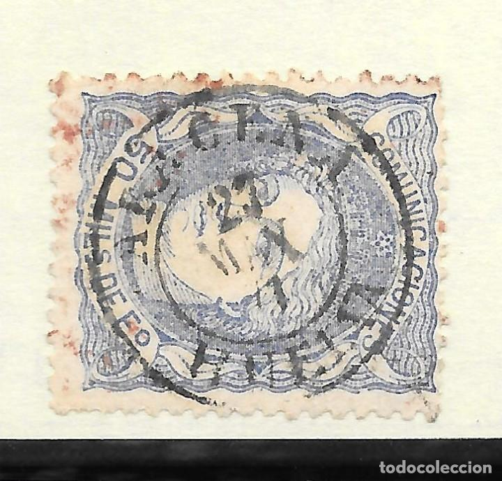 MATRONA EDIFIL 107. HUELVA FECHADOR DE ARACENA 27-MAY-71 (Sellos - España - Amadeo I y Primera República (1.870 a 1.874) - Usados)