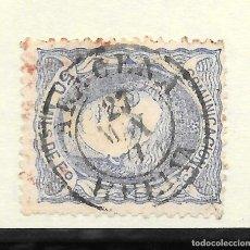 Sellos: MATRONA EDIFIL 107. HUELVA FECHADOR DE ARACENA 27-MAY-71. Lote 243166685
