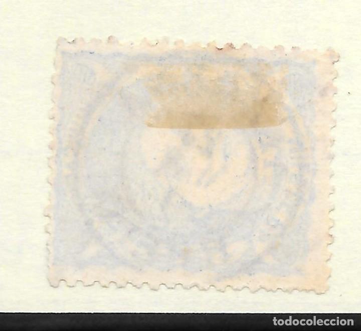 Sellos: MATRONA EDIFIL 107. HUELVA FECHADOR DE ARACENA 27-MAY-71 - Foto 2 - 243166685