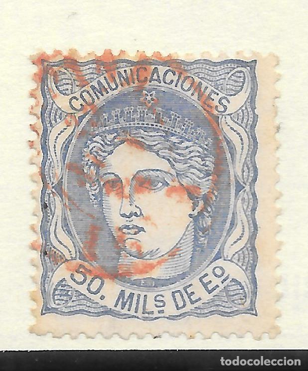 MATRONA EDIFIL 107. GUIPUZCOA FECHADOR ESPAÑA IRUN DE COLOR ROJO (Sellos - España - Amadeo I y Primera República (1.870 a 1.874) - Usados)