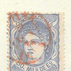 Sellos: MATRONA EDIFIL 107. GUIPUZCOA FECHADOR ESPAÑA IRUN DE COLOR ROJO. Lote 243167485