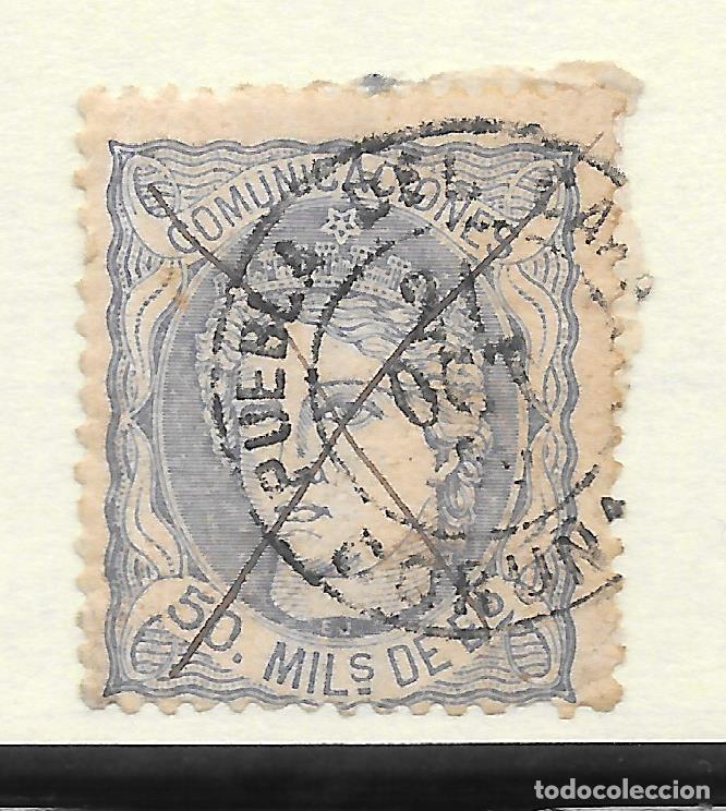 MATRONA EDIFIL 107. LA CORUÑA FECHADOR PUEBLA DE CARAMIÑAL (Sellos - España - Amadeo I y Primera República (1.870 a 1.874) - Usados)