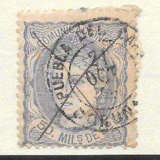 Sellos: MATRONA EDIFIL 107. LA CORUÑA FECHADOR PUEBLA DE CARAMIÑAL. Lote 243168005