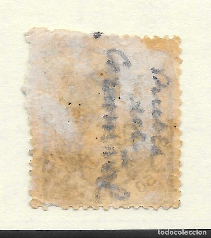 Sellos: MATRONA EDIFIL 107. LA CORUÑA FECHADOR PUEBLA DE CARAMIÑAL - Foto 2 - 243168005