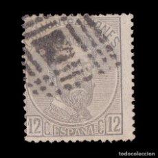 Sellos: 1872.CORONA REAL,CIFRAS, AMADEO I.12C.USADO.EDIFIL 122. Lote 243169515