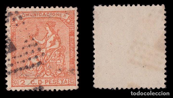 Sellos: 1873.Corona Alegoría España.2c.Usado.Edifil 131 - Foto 2 - 243172565