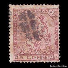 Selos: 1873.CORONA ALEGORÍA ESPAÑA.5C.USADO.EDIFIL 132. Lote 243173445