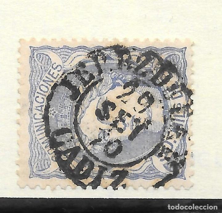 MATRONA EDIFIL 107. CADIZ FECHADOR JEREZ DE LA FRONTERA 1870 (Sellos - España - Amadeo I y Primera República (1.870 a 1.874) - Usados)