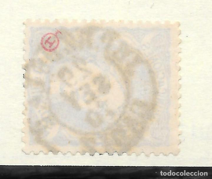 Sellos: MATRONA EDIFIL 107. CADIZ FECHADOR JEREZ DE LA FRONTERA 1870 - Foto 2 - 243239885