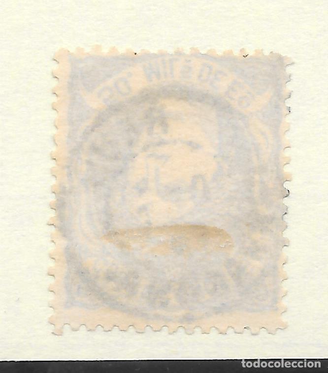 Sellos: MATRONA EDIFIL 107. TARRAGONA FECHADOR REUS 1870 - Foto 2 - 243241170
