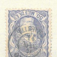 Sellos: MATRONA EDIFIL 107. OVIEDO FECHADOR MIERES DE COLOR AZUL 1871. Lote 243241465