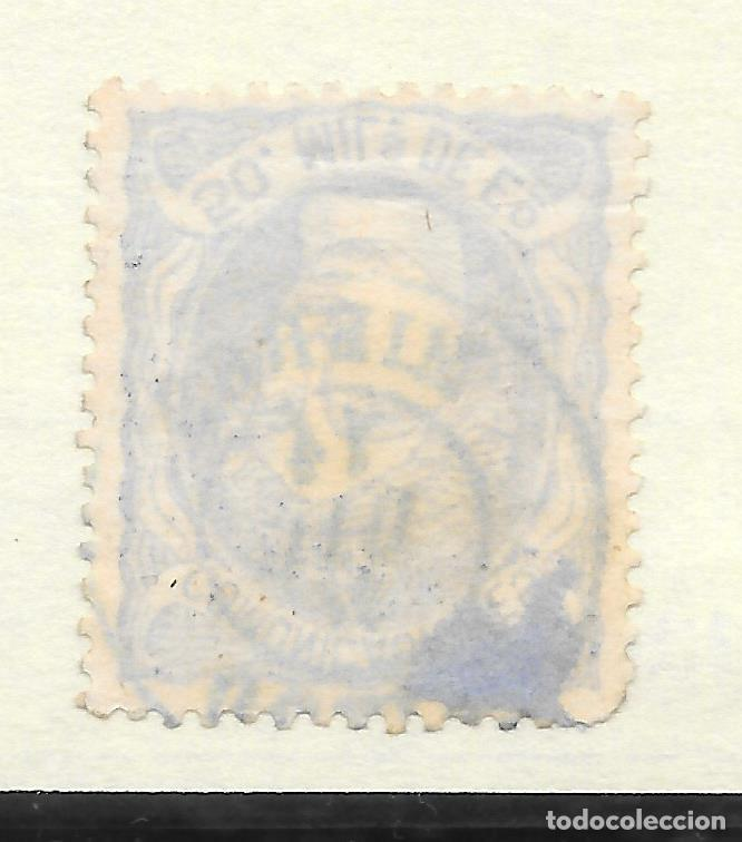 Sellos: MATRONA EDIFIL 107. OVIEDO FECHADOR MIERES DE COLOR AZUL 1871 - Foto 2 - 243241465