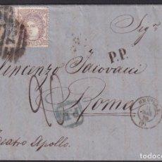 Sellos: 1870. SEVILLA A ROMA. 50 MILS AZUL Y 200 MILS. CASTAÑO ED. 107 Y 109 MAT. PC 7. FECHADOR, P.D. Y P.P. Lote 243324510