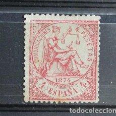 Sellos: EDIFIL Nº 151 AÑO 1873 USADO SIN SEÑAL DE MATASELLOS, Y CON LIGERA SEÑAL DE TALADRO DE TELÉGRAFOS. Lote 243332760