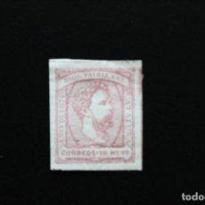 Sellos: EDIFIL 157 USADO (V.C. 80 EUROS). Lote 244023620