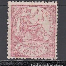 Sellos: ESPAÑA. 1874 EDIFIL Nº 151 /*/. ALEGORÍA DE LA JUSTICIA. 4 PTS CARMÍN. Lote 244430685