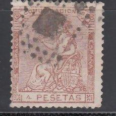 Sellos: ESPAÑA. 1873 EDIFIL Nº 139. ALEGORÍA DE ESPAÑA 4 PTS CASTAÑO CLARO. Lote 244431395